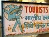 Inde - Agra : très réussi, non ?
