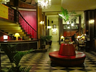 Bangkok : Atlanta Hotel