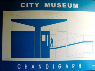 Inde - Chandigarh : City Museum