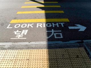 Hong Kong : détail