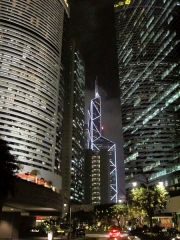 Hong Kong : Central by night