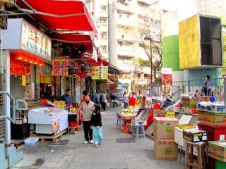 Hong Kong : quartier tout chouette