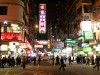 Hong Kong : Nathan road by night