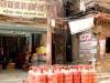 Népal - Katmandou : méli-mélo de cables électriques sous gaz